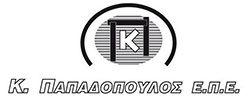 Παπαδόπουλος ΕΠΕ